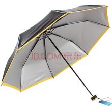 天堂伞 UPF50 双层防晒不沾水(银内)三折加固小黑伞晴雨伞太阳伞 亮黄边 30048ELCJ