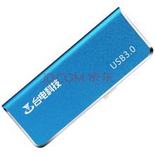 台电(Teclast)极速 U盘 32G USB3.0 蓝色