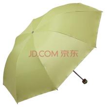 天堂伞 银胶高密聚酯三折超轻晴雨伞太阳伞 嫩绿 336T