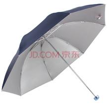天堂伞 银胶高密聚酯三折超轻晴雨伞太阳伞 藏青 336T
