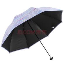 天堂伞 彩纹斑马黑胶丝印防紫外线三折蘑菇晴雨伞 紫色 33012E