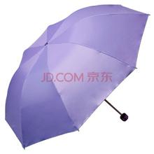 天堂伞 银胶高密聚酯三折超轻晴雨伞太阳伞 紫兰红 336T