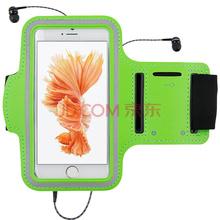 圣迪威 苹果6s手机臂包 跑步手机臂袋 苹果6/三星S6/华为/小米运动手腕包5英寸以下中号绿