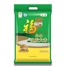 福临门 东北大米 优质东北 中粮出品 大米 4kg