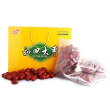 新疆特产 枣农园 果干 蜜饯 和田大枣礼盒1800g