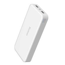 羽博( Yoobao)S9移动电源