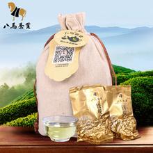 八马茶业 铁观音茶叶 清香型 棉麻手工袋装 安溪乌龙茶252g