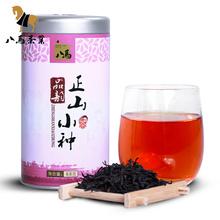 八马茶业 茶叶 正山小种红茶 武夷山 红茶68g