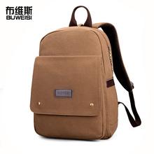 布维斯男士双肩包帆布休闲电脑包旅行包中学生书包韩版男女背包包s060