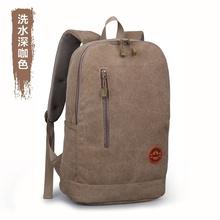 布维斯男士双肩包学院帆布包韩版休闲电脑包旅行包背包中学生书包男包包s094