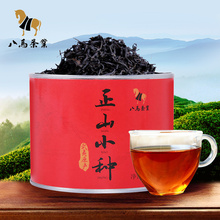八马茶业 正山小种 红茶 武夷山桐木关茶叶 圆罐散装正山小种80g