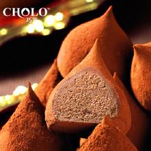 巧罗魔力速融63%黑巧克力轻手工纯可可脂松露形偏苦巧克力零食