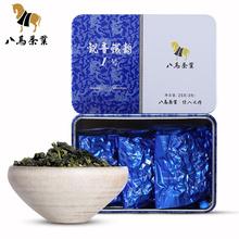 八马茶业 铁观音茶叶 清香型 安溪乌龙茶 迷你铁韵1号25g