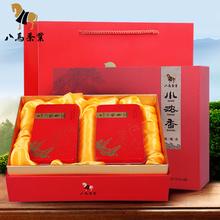 八马茶业 安溪铁观音茶叶 浓香型乌龙茶 小浓香1号礼盒装125g*2
