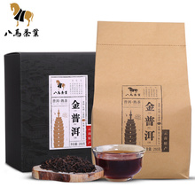 八马茶业 云南金普洱茶叶 熟普袋装黑茶 自饮佳品 250g
