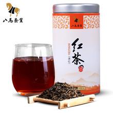 八马茶叶 滇红红茶 大叶滇红茶叶 新茶 圆罐装100g
