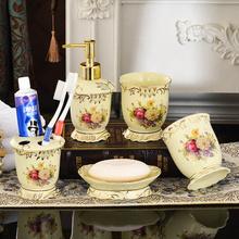 友来福 欧式卫浴五件套 浴室陶瓷洗漱用品套装新婚庆礼品陶瓷创意