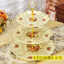 陶瓷水果盘 三层点心盘蛋糕盘托盘干果盘糖果盘 现代时尚创意欧式
