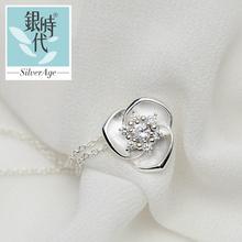 银时代 兰心项链925银饰品 气质花朵吊坠 韩版个性女首饰 送礼物