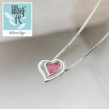 银时代 玫瑰之约 爱心项链 925银饰品 女 猫眼效应吊坠 时尚韩版