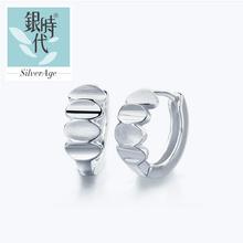 银时代【蒹葭】耳扣 925银耳饰饰品 几何 设计时尚韩版礼物 女
