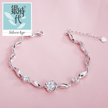 银时代绽放系列花朵锆石银手链 S925银饰品 璀璨闪耀高贵