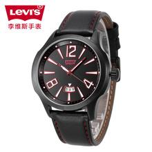 Levi's李维斯时尚韩国潮流男士石英手表运动防水皮带男表LTJ11