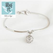 银时代心的旅途银手链双生花镂空 925银饰品 手链女生日礼物