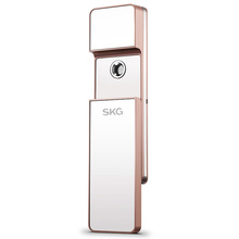 SKG3115保湿补水纳米喷雾脸部加湿器充电便携蒸脸器美容仪喷雾机