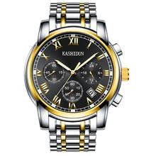 卡诗顿手表 男表皮带手表防水商务多功能男士手表腕表石英表手表K-8088