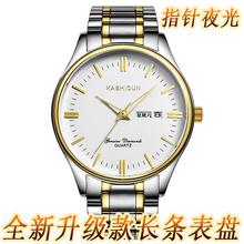 卡诗顿正品新款石英表商务时尚男士手表防水精钢男表K-5011