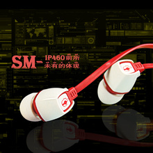 森麦 SM-IP460入耳式手机耳机带线控 可通话接打电话面条线 通用