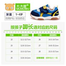 木木屋2016春秋季新款儿童机能鞋男女童学步鞋透气防滑健康鞋子 0967