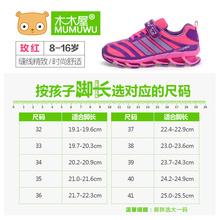木木屋童鞋男童鞋子秋季潮款运动鞋新款儿童网鞋透气休闲耐磨鞋子