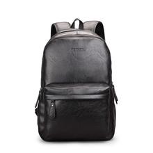 斐格男士双肩包韩版休闲学生书包背包时尚运动旅行包电脑包潮男包9002