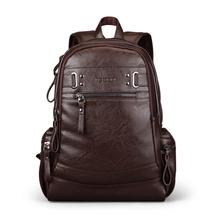 斐格男士双肩包韩版背包商务休闲学生书包可手提时尚旅行包电脑包男包9003