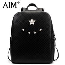 AIM男士背包 双肩 男 牛皮休闲男包旅行包男电脑包时尚双肩包皮包