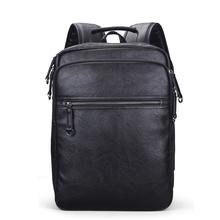 斐格双肩包男士韩版潮背包学生书包休闲运动旅行包电脑包时尚男包14519