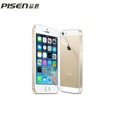 品胜 苹果iPhone5s贴膜 iPhone5前后 双面手机高清磨砂钻石保护膜