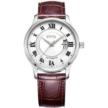 飞亚达(FIYTA)手表 卓雅系列机械男表白盘皮带DGA0006.WWR