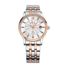 飞亚达(FIYTA)手表 卓雅系列石英情侣表男表白盘钢带G232.TWT