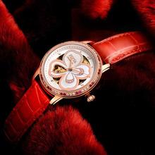 飞亚达(FIYTA)手表摄影师系列四叶草机械女表白盘红带