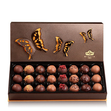 巧罗纯可可脂黑巧克力礼盒装生日送女友 七夕情人节礼物