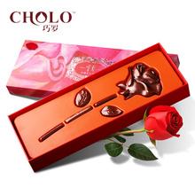 巧罗纯可可脂玫瑰型轻手工黑巧克力礼盒装 生日礼物