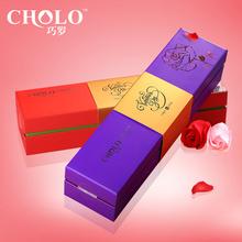 巧罗纯可可脂轻手工黑巧克力礼盒装生日礼物送女友零食