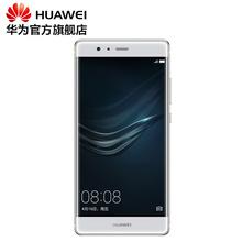 Huawei华为P9 移动版 32G