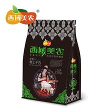 【西域美农_树上干杏250g*4】 新疆特产干果 休闲零食杏干果脯
