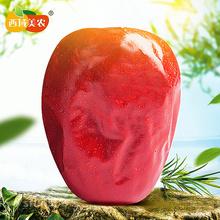 【西域美农_一等和田红枣250g*4】新疆大玉枣子夹核桃更好吃