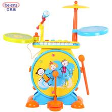 贝恩施儿童爵士鼓架子鼓 宝宝敲打乐器玩具 儿童音乐鼓益智早教1402