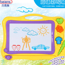 贝恩施儿童画板 大号彩色磁性画板 婴儿幼儿涂鸦宝宝小黑板玩具黄色